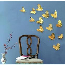 Modern wall sticker - golden butterfly, 1 set - 12pcs