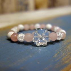 Stylish bracelet - TAURUS