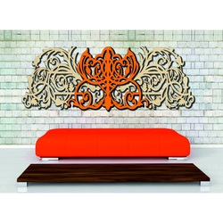 3D Carved image made of wooden plywood rear part Poplar original, color of front part of your choice
